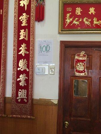Irvine, Kentucky: Hong Kong Restaurant