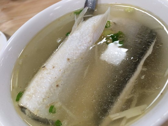 Milk Fish Soup Picture Of Pen Shuei Turkey Rice West District Tripadvisor