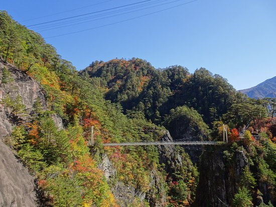 Setoaikyo Canyon