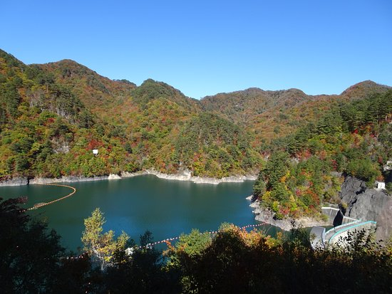 Kawamata Dam