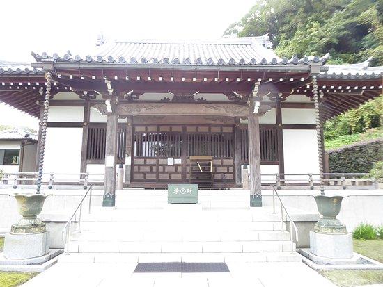 Raigoji Temple