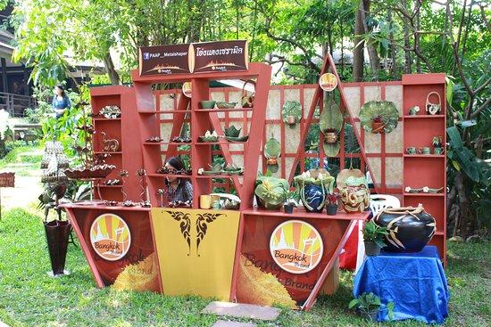 วังสวนผักกาด