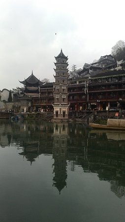 Fenghuang County, China: getlstd_property_photo