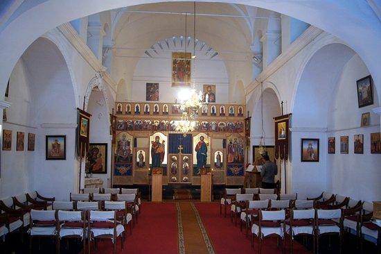 "Parohia Ortodoxa Romana ""Sfintii Trei Ierarhi"""