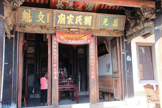 Liu Ancestral Temple