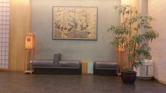 Hotel 81 - Sakura: The lobby