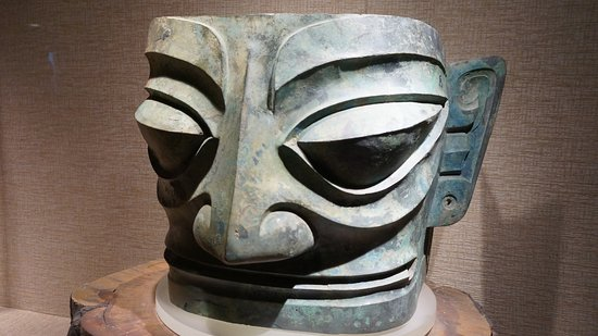 Guanghan, China: Copper mask, Sanxingdui museum