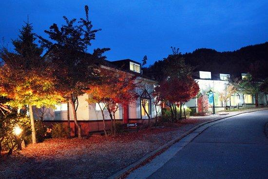 Hyundai Village Pyeongchang Updated 2017 Hotel Reviews