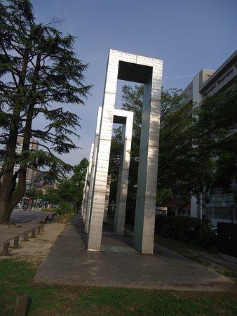 Gates of Peace Photo