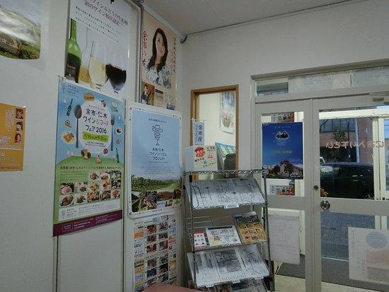 Yoichi Tourist Association