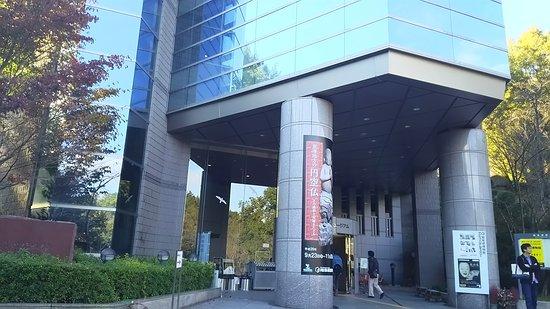 Gifu Prefectural Museum