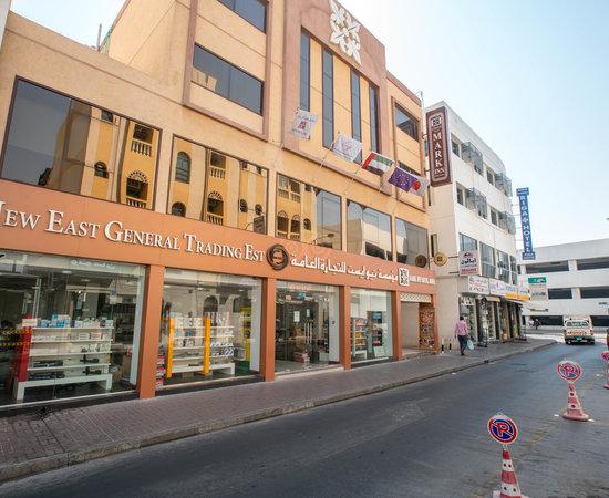 Mark Inn Hotel Deira Dubai