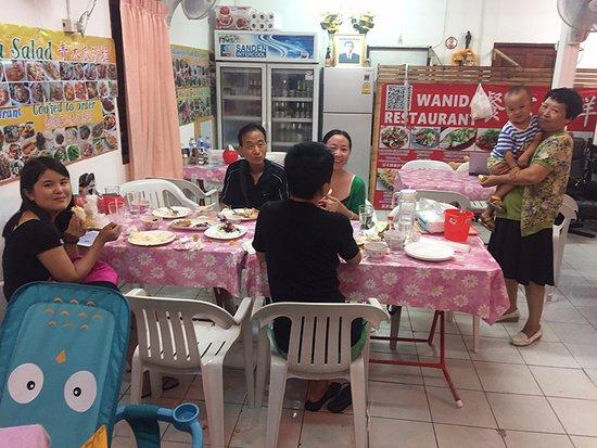 Wanida Restaurant: 8 soi Nanairoumjai,Patong,Kathu District