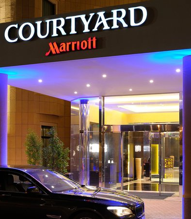 Courtyard Riyadh Diplomatic Quarter: Entrance