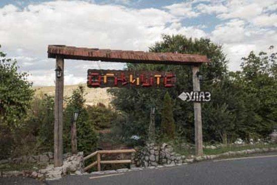 Podgorica Municipality, Czarnogóra: entrance