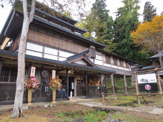 Ugo-machi Restaurants