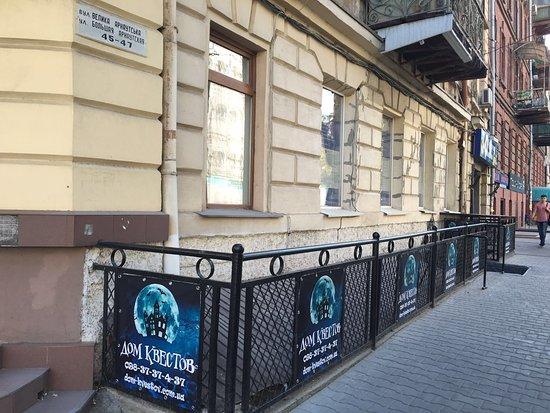 Dom Kvestov