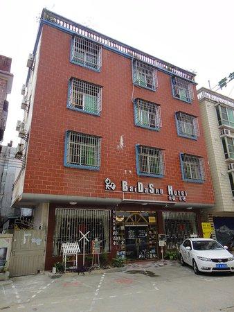 Danxiashan Baidashu Hotel