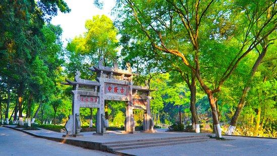 Xiangyang, China: Ancient Longzhong