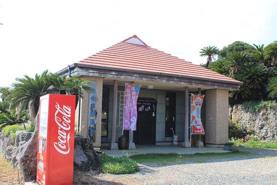 Okierabu Shuzo Brewery