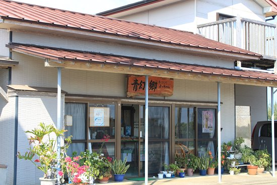 Seigen no Sato Yotchan