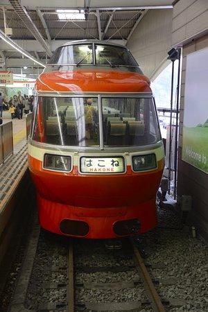 Регион Канто, Япония: LSE Train - front view of the observation deck