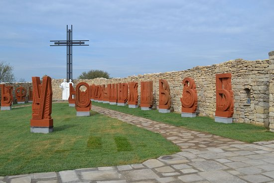 Pliska, Bulgaria: . The Yard features a 12-meter-tall cross, sculptures of the Bulgarian (Cyrillic) letters.