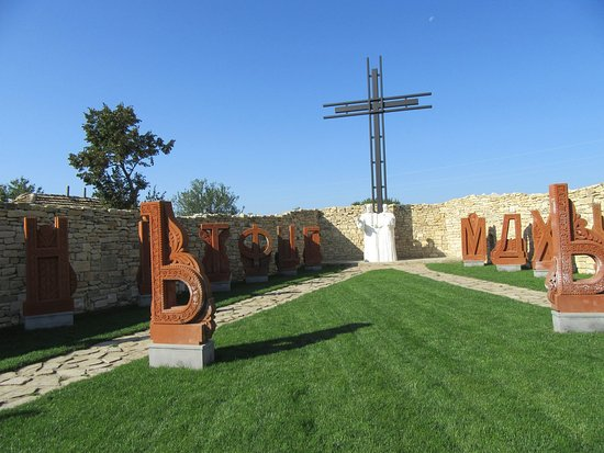 Yard of the Cyrillic alphabet