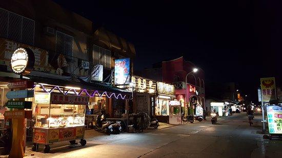 Nan Liao Street
