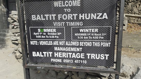 Baltit Fort: Welcome sign