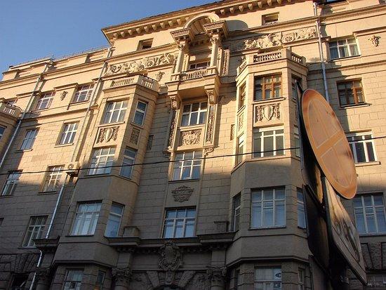 Finance House of Kalmeyer