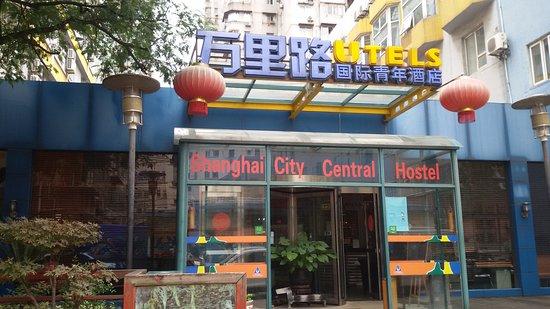 Shanghai City Central Youth hostel: pintu masuk hostel