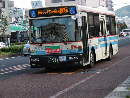 Sasebo City Bus