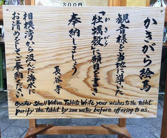 Hase-dera Temple: photo4.jpg