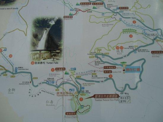 Yuntan Waterfall Foto