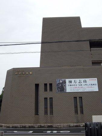 Ibara, Japón: 駐車場から見た美術館