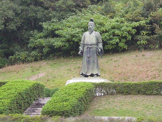 Kibino Makibi Park