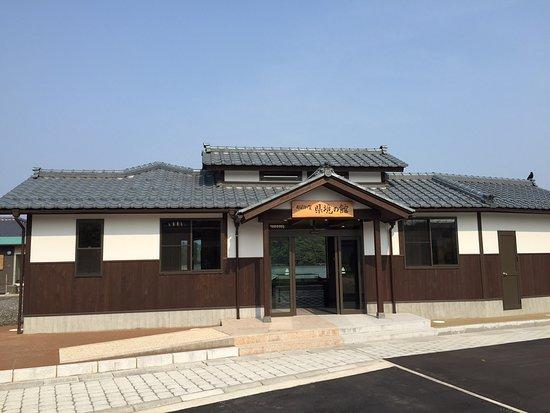 Awara, Japan: 2015年4月オープンした「越前加賀県境の館」