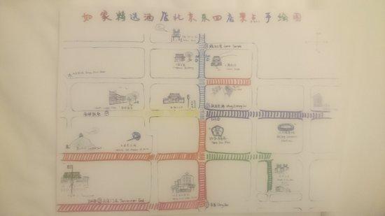 Home Inn (Beijing Dongzhimen) : DSC_0302_large.jpg