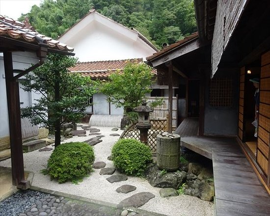 Kumagai Family's House