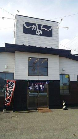 Shikaoi-cho, Japón: 店構え