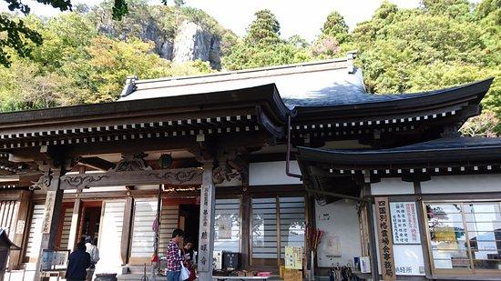 Отели Kamikatsu-cho