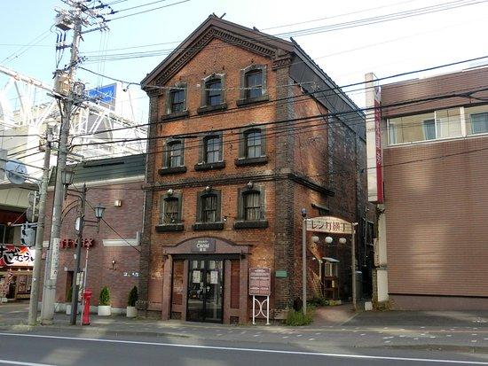 Former Mukai Gofukuya Warehouse