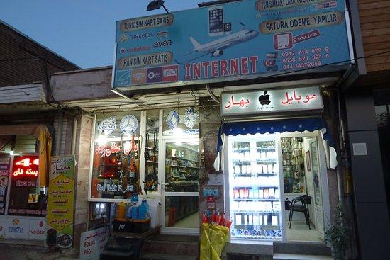 Bazargan, Iran: ... falls das Internet im Hotel mal ausfällt