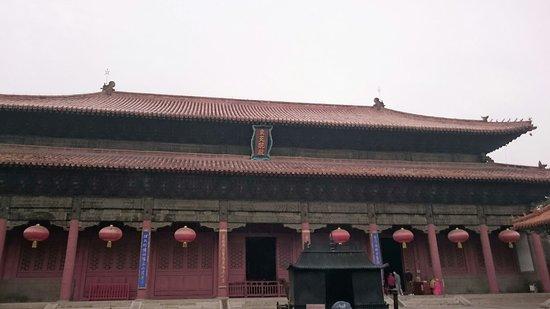 Tai'an, China: DSC_0197_large.jpg