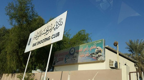 RAK Shooting Club