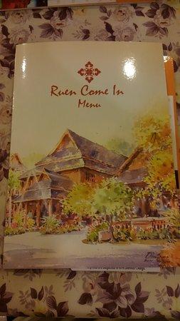 Ruen Come In Image