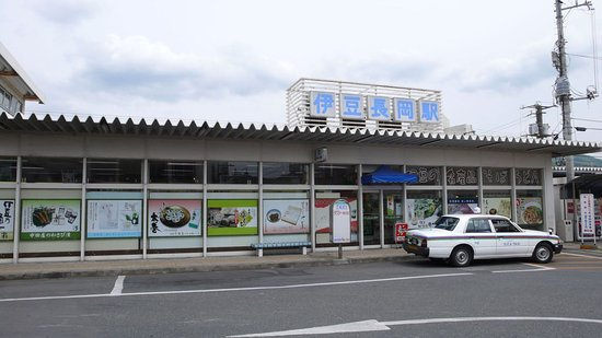 Izunokuni City Tourist Information Center