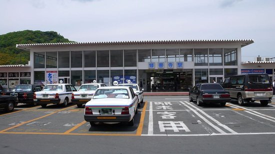 Izu City Tourist Information Center