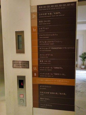 Dia Park Premier : lift